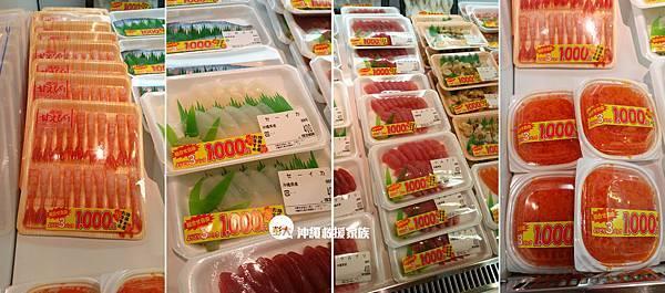 系滿_魚市場10.jpg