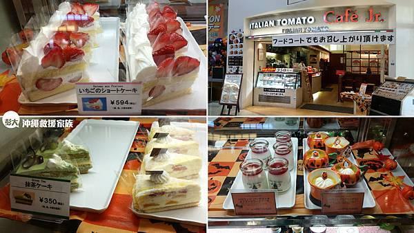 TOMITON-Cafe Jr -2.jpg