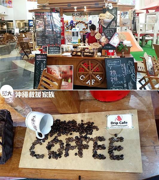 TOMITON-咖啡車.jpg