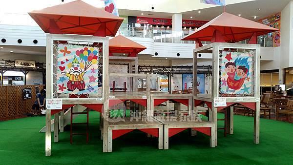 TOMITON-遊戲 用餐區 3.jpg