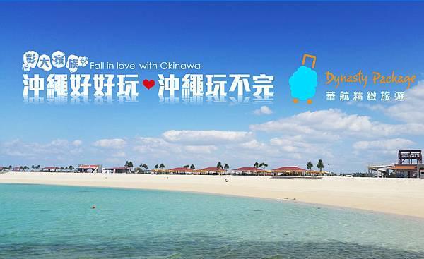 華航新刊頭2