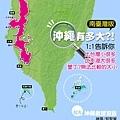 MAP比例尺 南台灣版
