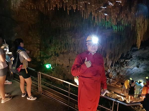 洞窟探險篇(21).jpg