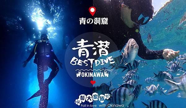 青潛 表單刊頭NEW2.jpg