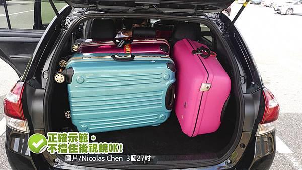 Nicolas Chen  3個27