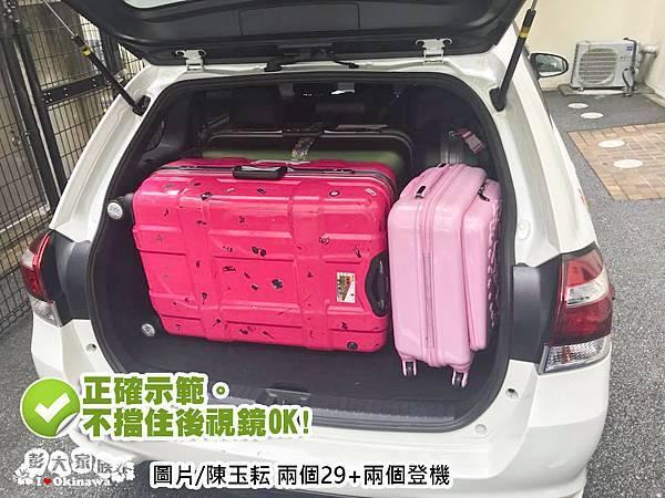 陳玉耘 兩個29兩個登機