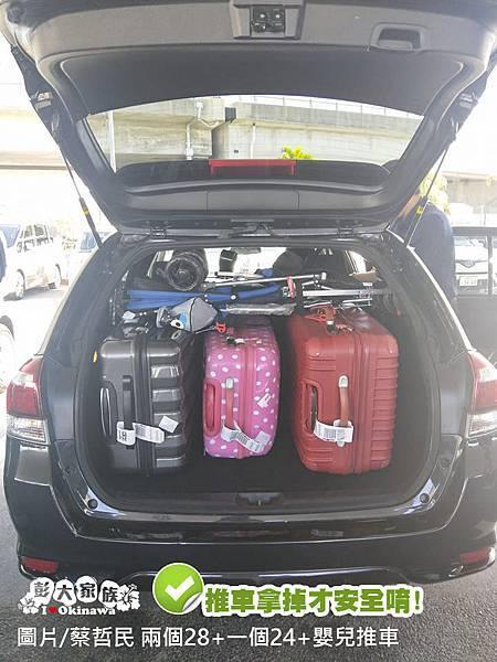 蔡哲民 兩個28+一個24+嬰兒推車