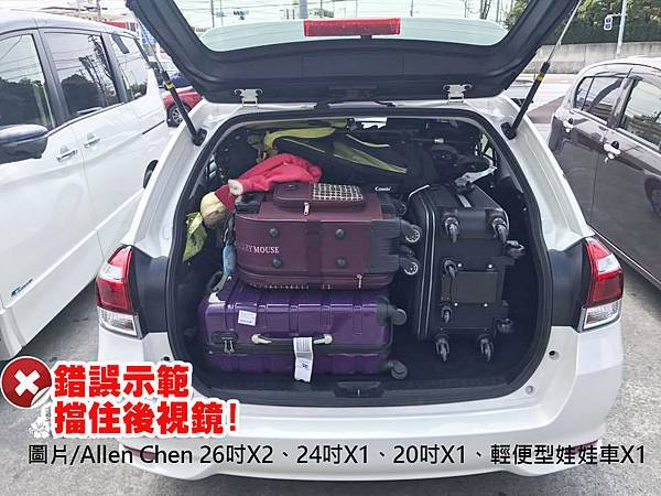 Allen Chen 26吋X2+24吋X1+20吋X1+輕便型娃娃車X1,