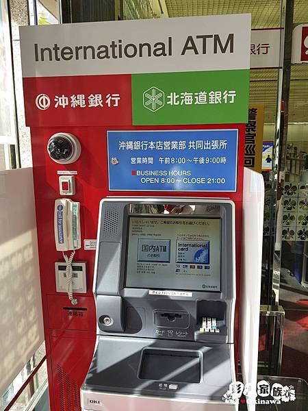 沖繩銀行+北海道銀行 (3).jpg