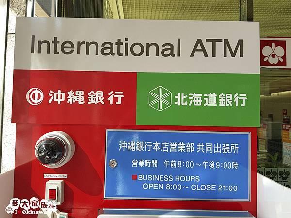 沖繩銀行+北海道銀行 (4).jpg
