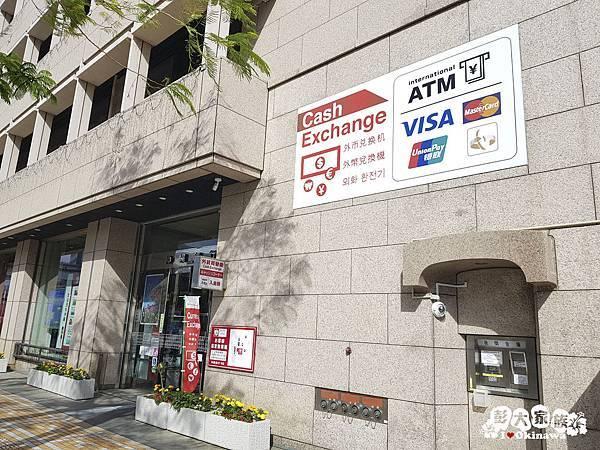 沖繩銀行+北海道銀行 (1).jpg