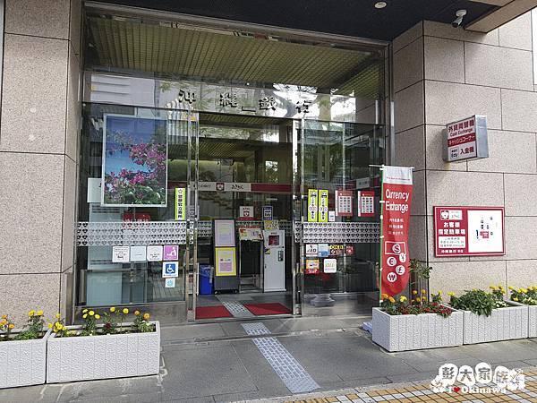 沖繩銀行+北海道銀行 (2).jpg