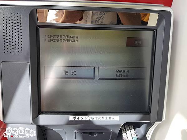 沖繩銀行+北海道銀行 (7).jpg
