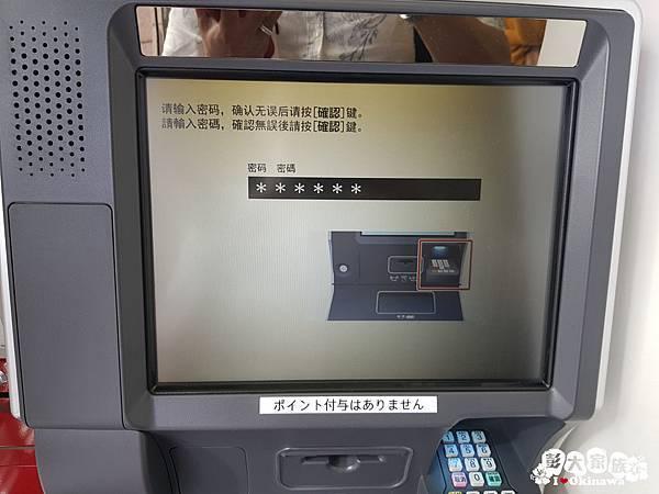 沖繩銀行+北海道銀行 (8).jpg