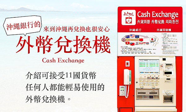ATM兌幣機.jpg
