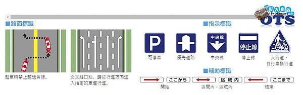 路面標誌.jpg
