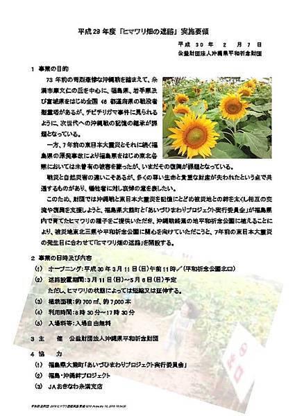 4-向日葵02