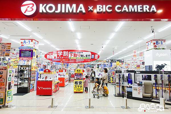 KOJIMA x BIC CAMERA 來客夢 02.jpg