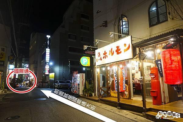 店門口_夜.jpg