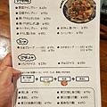 居酒屋こてつ-菜單 (4).jpg