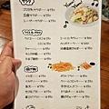 居酒屋こてつ-菜單 (3).jpg