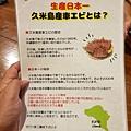 居酒屋こてつ-菜單 (7).jpg