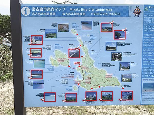宮古島地圖.jpg