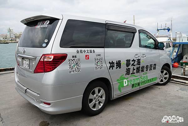 賞鯨接駁車.jpg