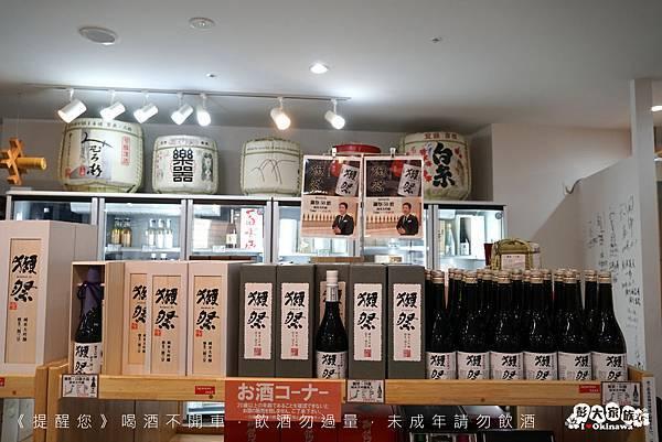 B1-日本酒03.jpg
