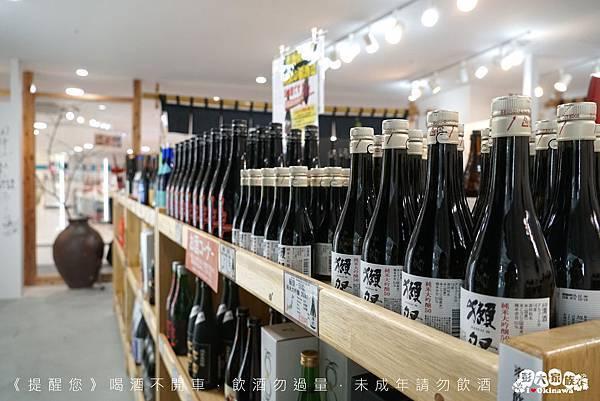B1-日本酒05.jpg