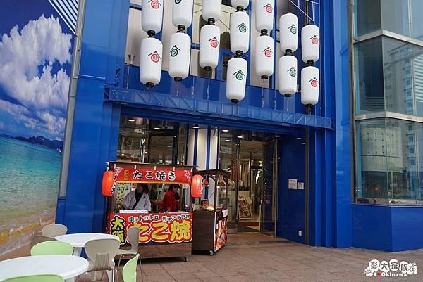國際通 琉球王國市場 門口01.jpg
