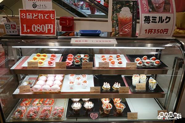 國際通  琉球王國市場1樓草莓01.jpg