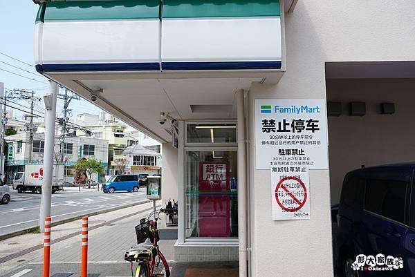 世豐商店對面全家便利商店 禁止臨時停車.jpg