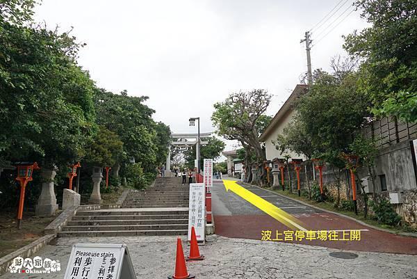 波上宮參拜者專用駐車場 2.jpg