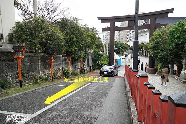 波上宮參拜者專用駐車場 3.jpg