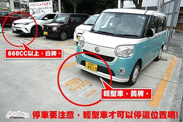 輕型車.jpg