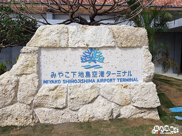 下地島空港 (1).jpg