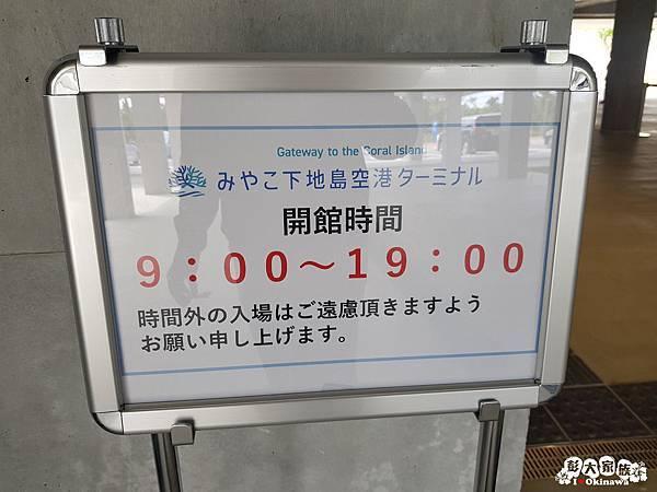 下地島空港 (4).jpg