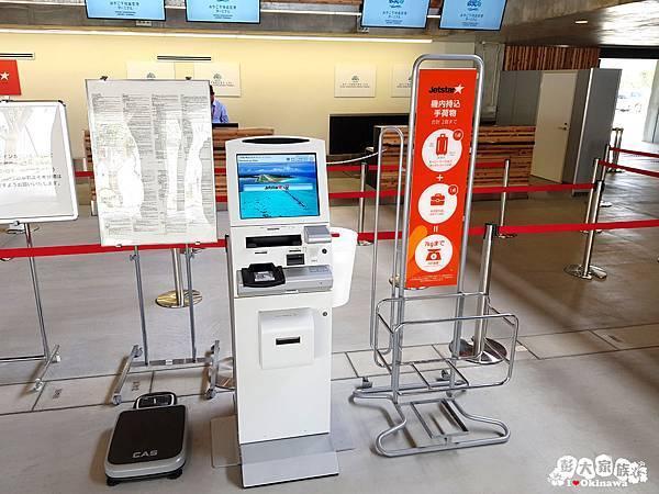 下地島空港 (31).jpg