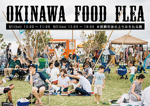 FOOD-FLEA-03-1024x724.png