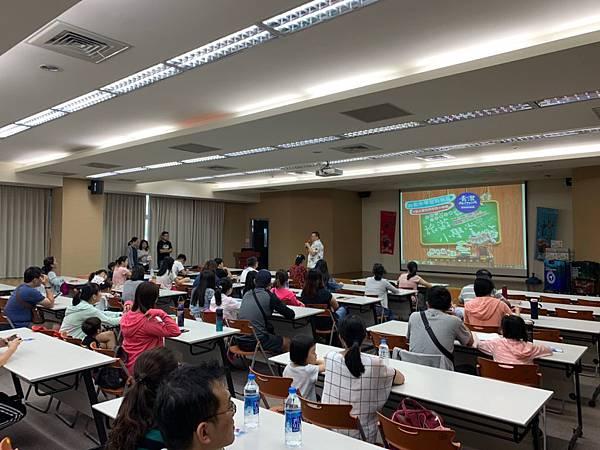 20190525小學堂台北特別場國稅局青潛_190528_0013.jpg