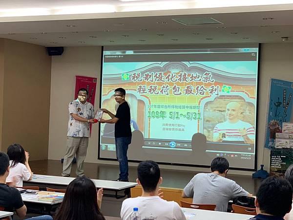 20190525小學堂台北特別場國稅局青潛_190528_0055.jpg
