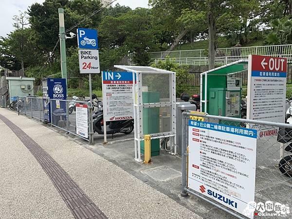 希望ヶ丘公園二輪車駐輪場 3-chōme-2 Makishi, Naha, Okinawa 900-0013 https://goo.gl/maps/LWBCQ5cQQh