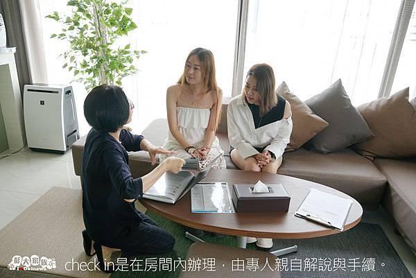 HOTEL Viviana 房間 check in.jpg