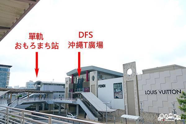 DFS沖繩T廣場與單軌歌町站連通