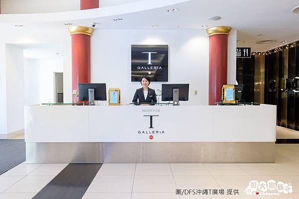 DFS沖縄T廣場-服務台 20200122.jpg
