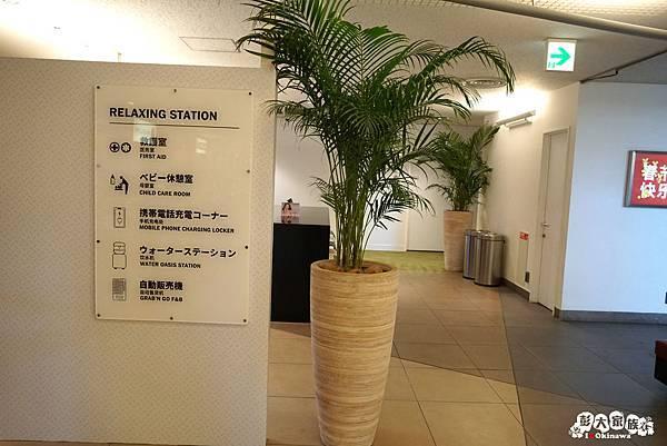 DFS沖縄T廣場-免費休息室 20200122.jpg