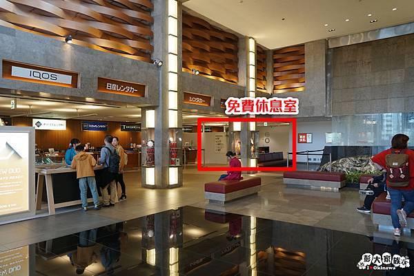 DFS沖縄T廣場-免費休息室 位置 20200122.jpg