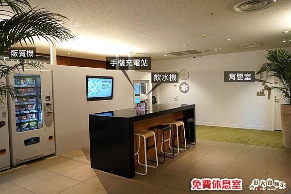 DFS沖縄T廣場-免費休息室2 20200122.jpg