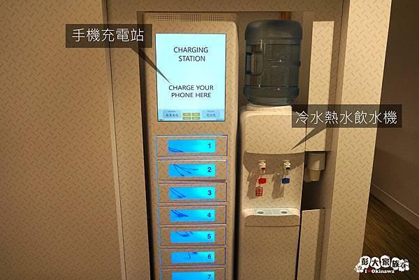 DFS沖縄T廣場-免費休息室-手機充電站2 20200122.jpg